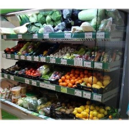 Regał chłodniczy na warzywa i owoce, Bolarus Modern OW (2,08 m z bokami) Bolarus Regały chłodnicze - 4store.pl