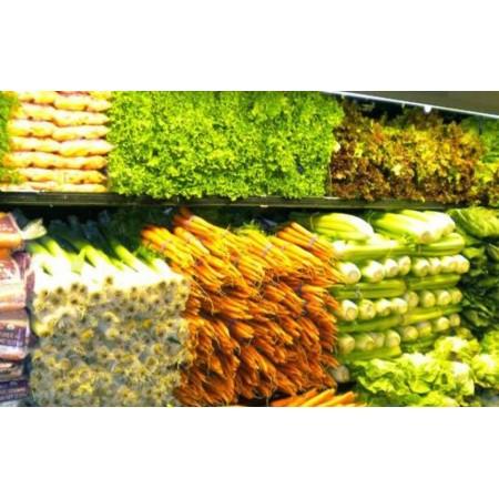 Owoce i warzywa w supermarketach - publikacja cyfrowa, zasady merchandisingu, personel, przechowywanie eformula.pl Szkolenia - 4